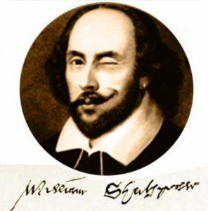 шекспир курит коноплю